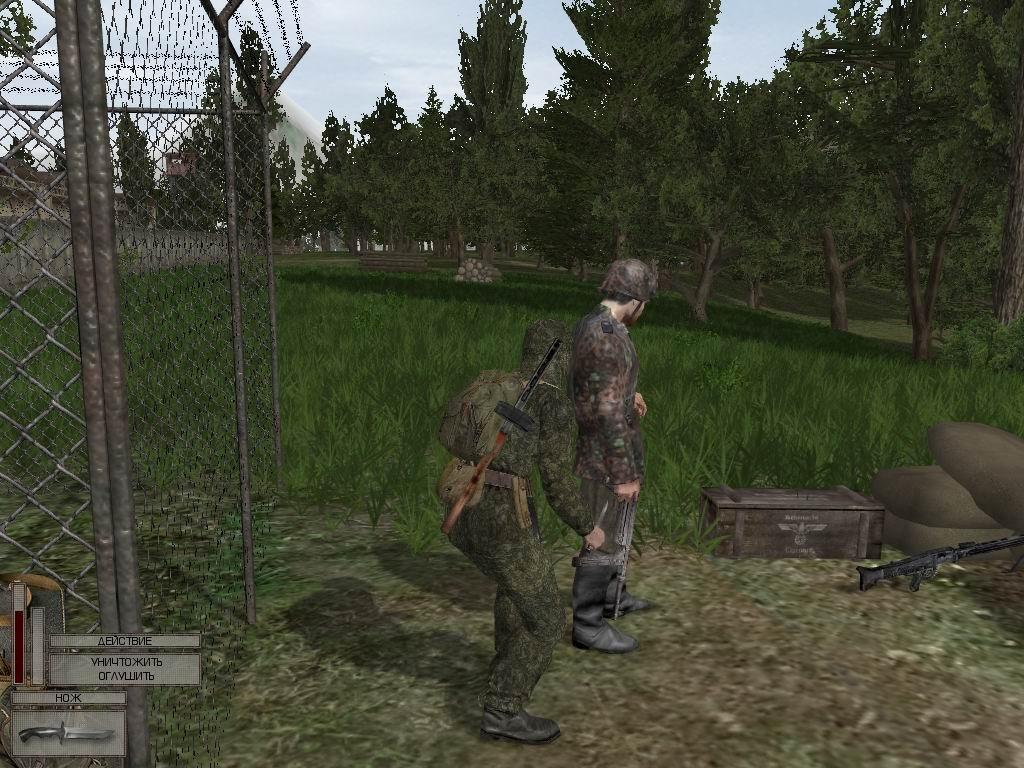 Смерть шпионам: операция «ударная волна» [01-04 из 04] » торрент.