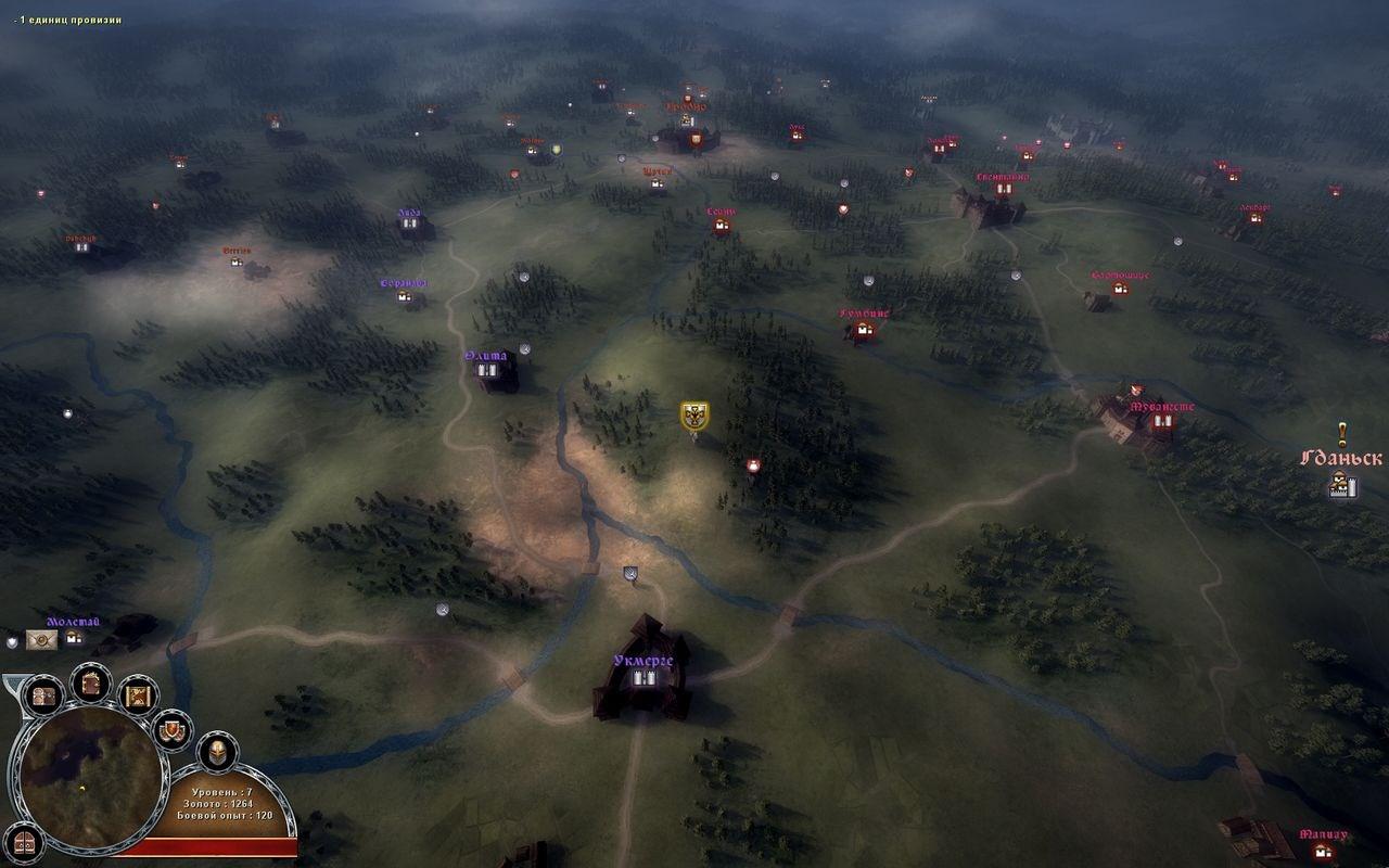 Разработчики украинской стратегии История войн 2: Тевтонский орден&qu