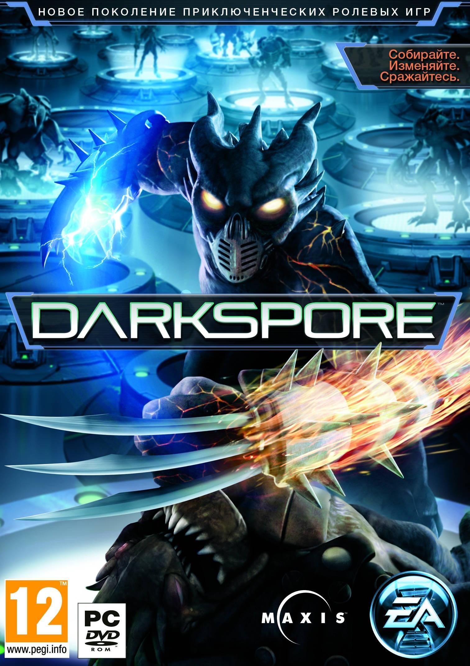 Скачать бесплатно Darkspore (2011/RUS/ENG/MULTI5) без регистрации.